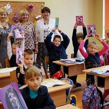 Nowy rok szkolny wMejszagole