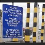 njk_ukraina2019_001