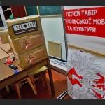 njk_ukraina2019_006
