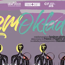 LemOkładka / międzynarodowy konkurs